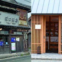 坂口商店、つながるバス停